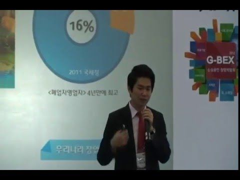 카우보이돈까스 CEO/ 한국외식경제연구소 총괄본부장 재직영상