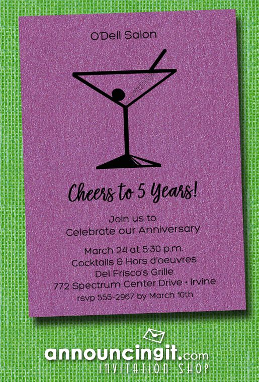 martini business celebration party invitations business