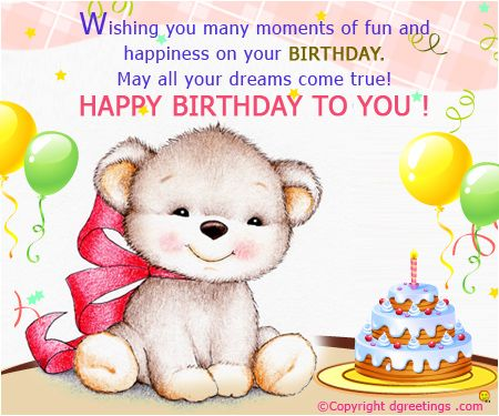 Send A Fun Filled Birthday Card To Make Your Loved One Jpg 450x375 Funny Wishes