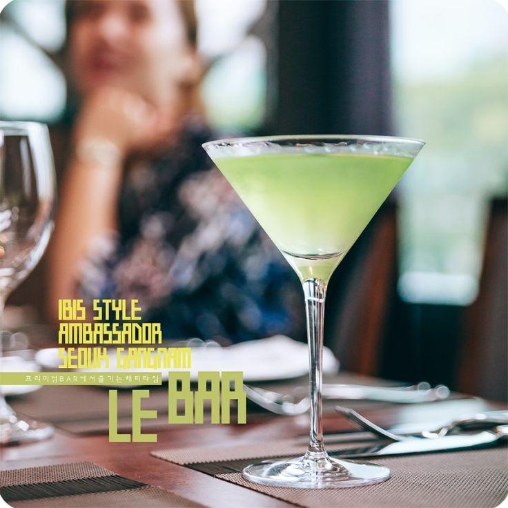 이비스 스타일 앰배서더 서울 강남 호텔 / 르 바 / 레이디스 해피아워 / 칵테일 / ibis Styles Ambassador Seoul Gangnam Hotel / Le Bar / Ladies Happy Hour / Cocktail @노깜 님 블로그