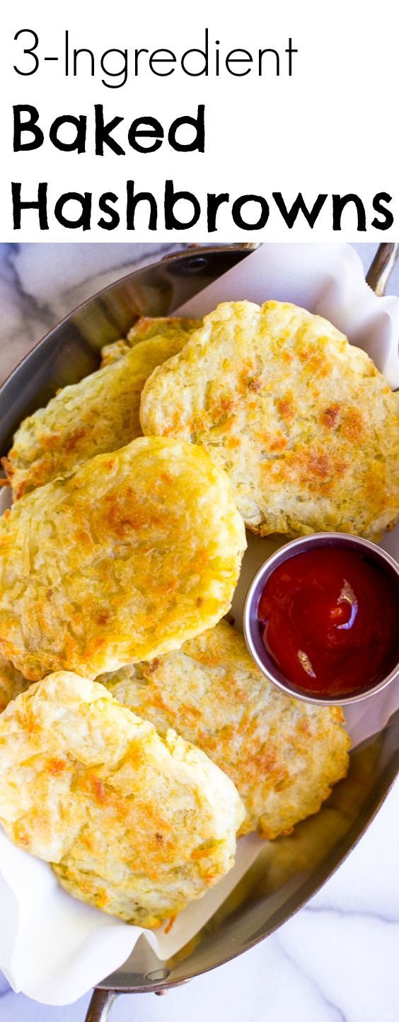 These Baked Hashbrowns only have 3 Ingredients and are a great healthy option for a make ahead breakfast!  Vegan and gluten free!