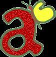 Alfabeto rojo con mariposas.