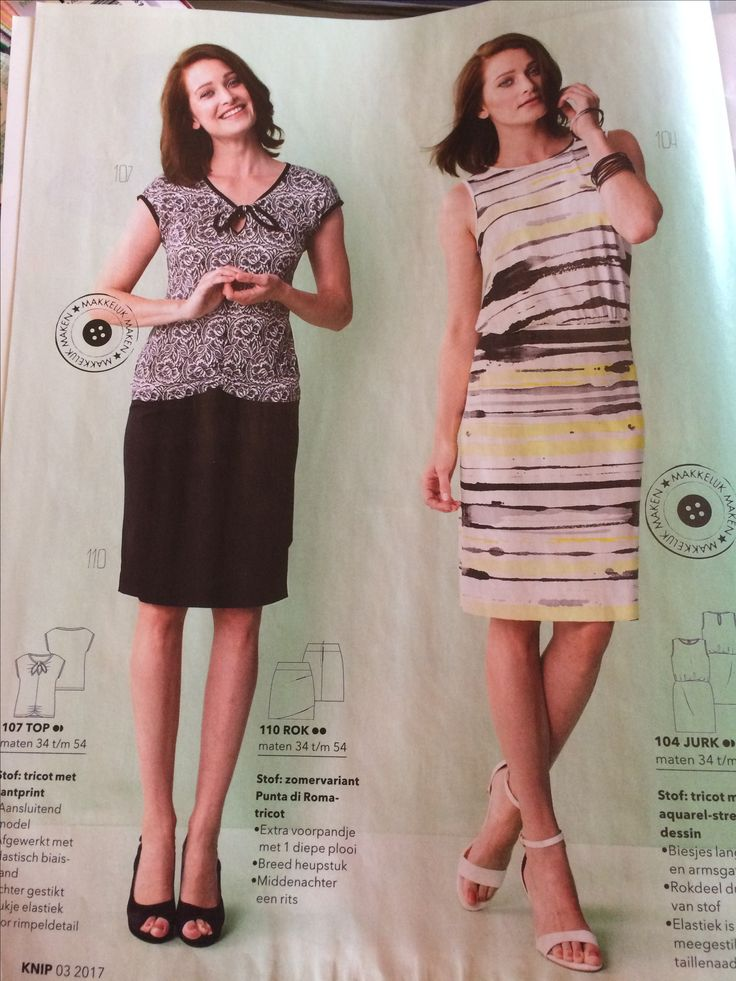 377 Best Sew Patterns Knit Fabric Women Images On Pinterest
