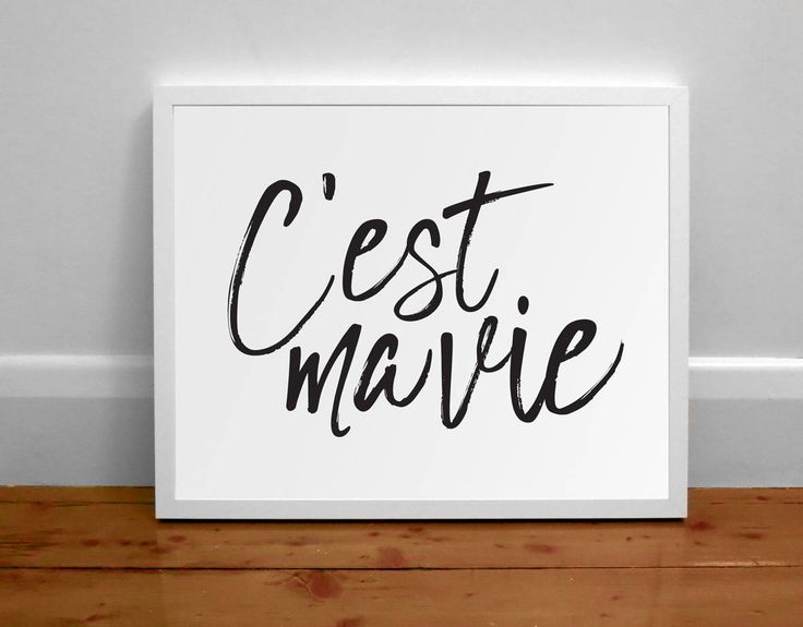 C'est ma vie {it's my life} Print by MailedWithLoveAus on Etsy