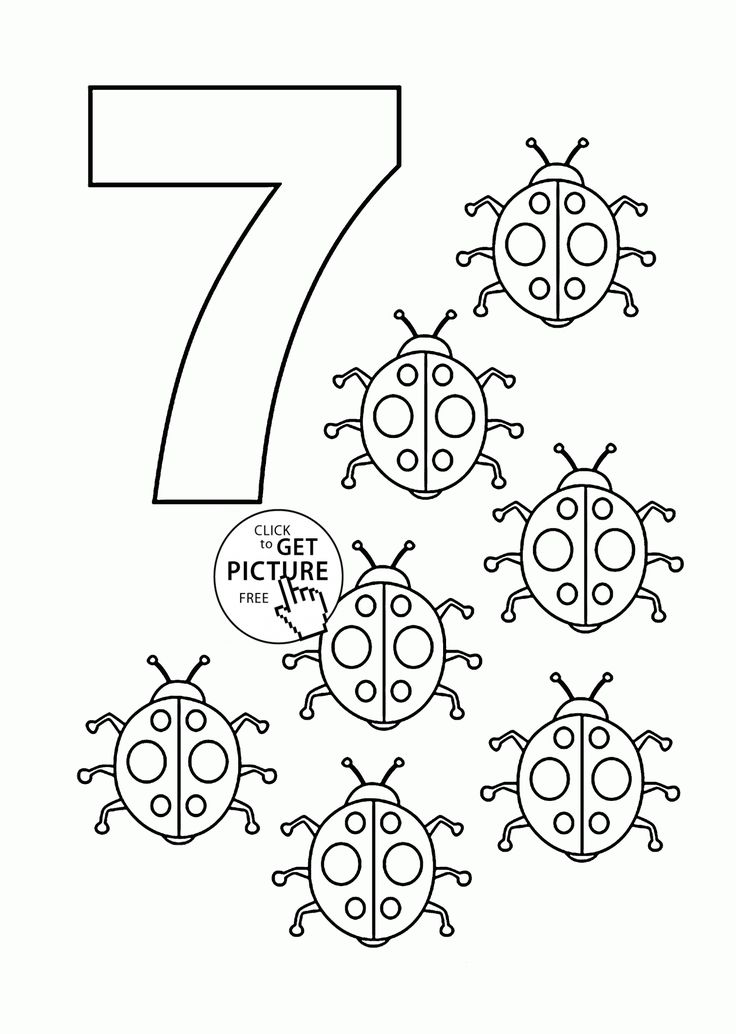Number 7 coloring pages for kids, counting sheets