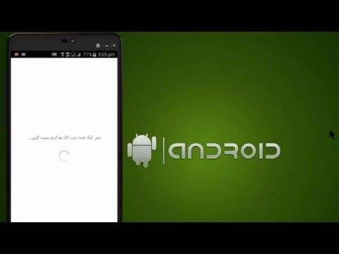How to Change Language FaceBook Apps Android 2016 - (More Info on: http://LIFEWAYSVILLAGE.COM/videos/how-to-change-language-facebook-apps-android-2016/)