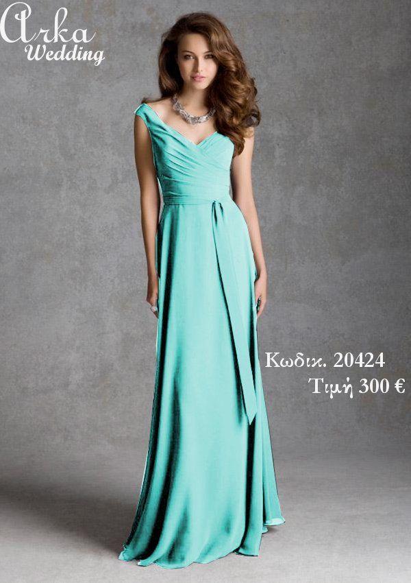 Φόρεμα  Κωδ. 20424 Luxe Delicate Chiffon,  με ζώνη Πληροφορ Τηλεφ. 210 6610108 www.arkawedding.gr