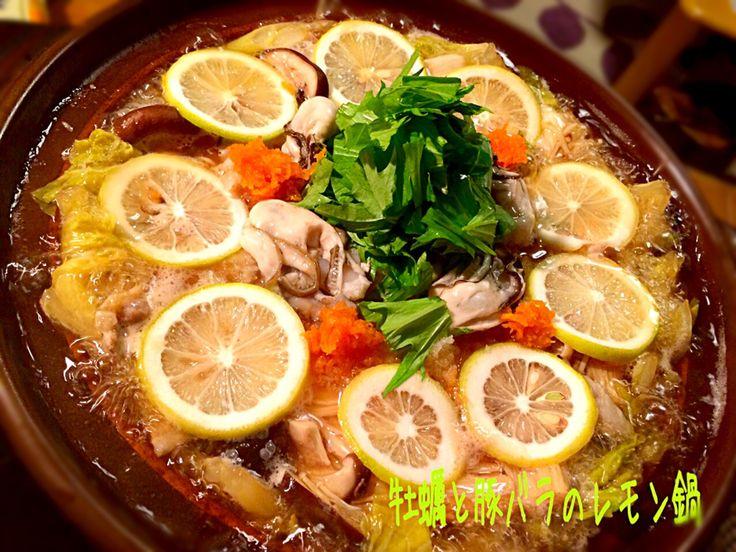 豚バラのレモン鍋 Pork Belly Lemon Nabe (Omit Oysters)