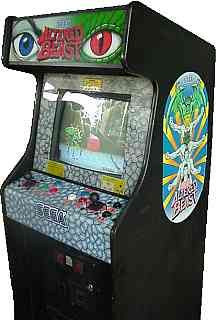 altered beast arcade cabinet - Google Search