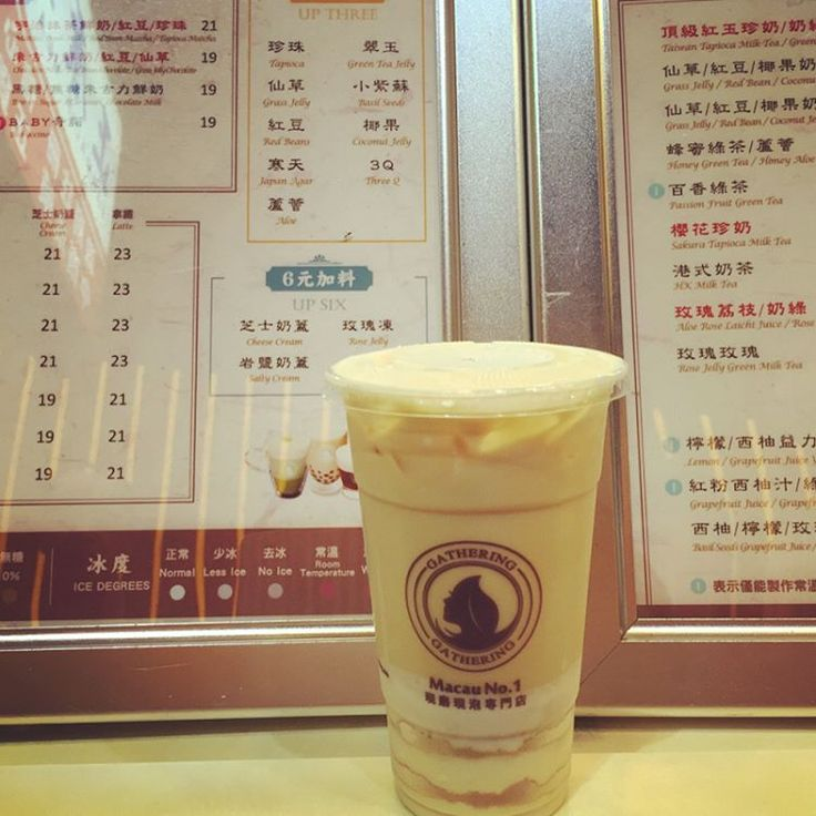 マカオで適当に飲んだmacau milk tea。この旅行で飲食した中で一番美味しかった��✨いつも水分あんまりとらないのに、ズズズッて飲み干してしまった☺️29パタカ�� 世界遺産周ったばっかだったけど、ベネチアンホテルとパリジャンホテルへお散歩。素敵なホテル��✨✨ #macau #macaumilktea  #travel  #マカオ #ベネチアンホテル #パリジャン  #ミルクティー http://tipsrazzi.com/ipost/1508066332250622944/?code=BTtulbPhkvg