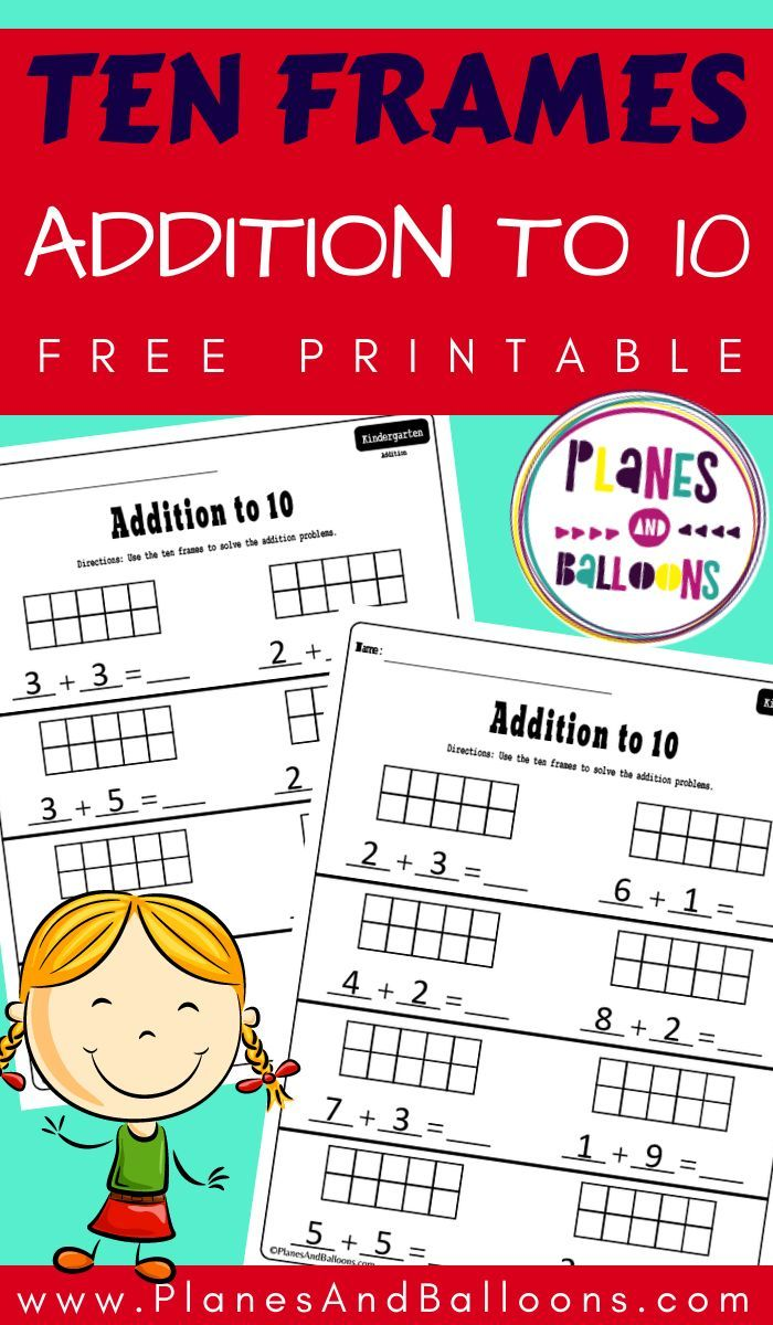 Ten Frame Addition To 10 Worksheets Planes Balloons Addition Kindergarten Ten Frames Kindergarten Kindergarten Math Activities [ 1200 x 700 Pixel ]