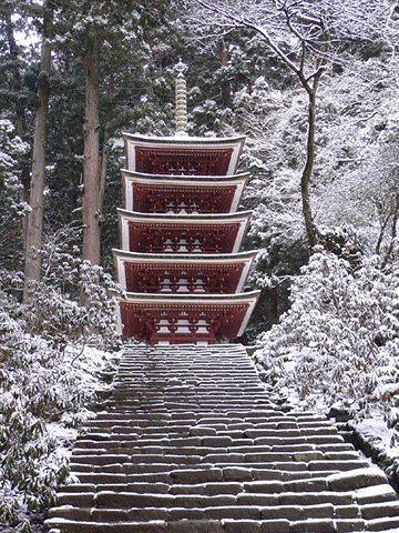 Murō-ji #japan #nara