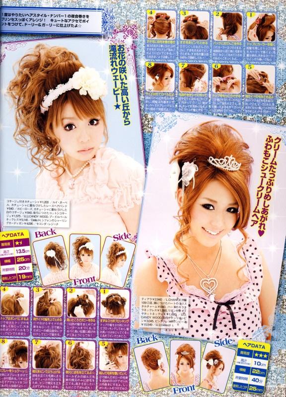 Japanese hair tutorial in a magazine. #japanesemagazine #