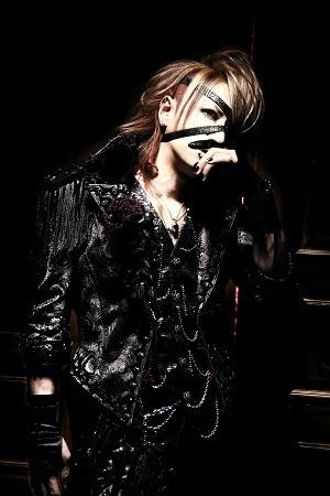 Nega | ♣ SЯ : JROCK UK UPDATER
