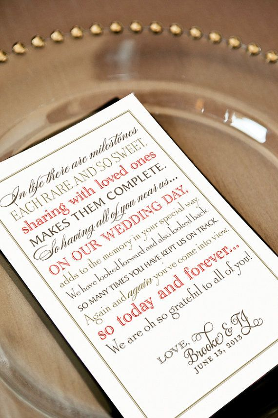 Wedding Thank You Note for Guests Printable File by pompcreative