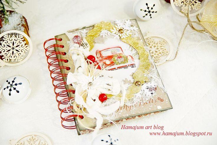 hamajum art blog: Мой ДД в подарок хорошему человечку.