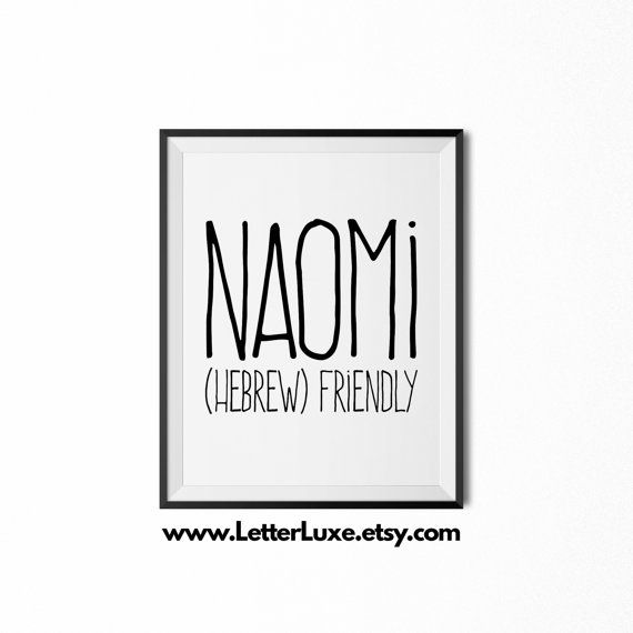 Naomi Name Meaning Art  Printable Baby by LetterLuxePrintables