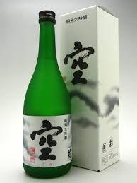 「蓬莱泉 日本酒」の画像検索結果