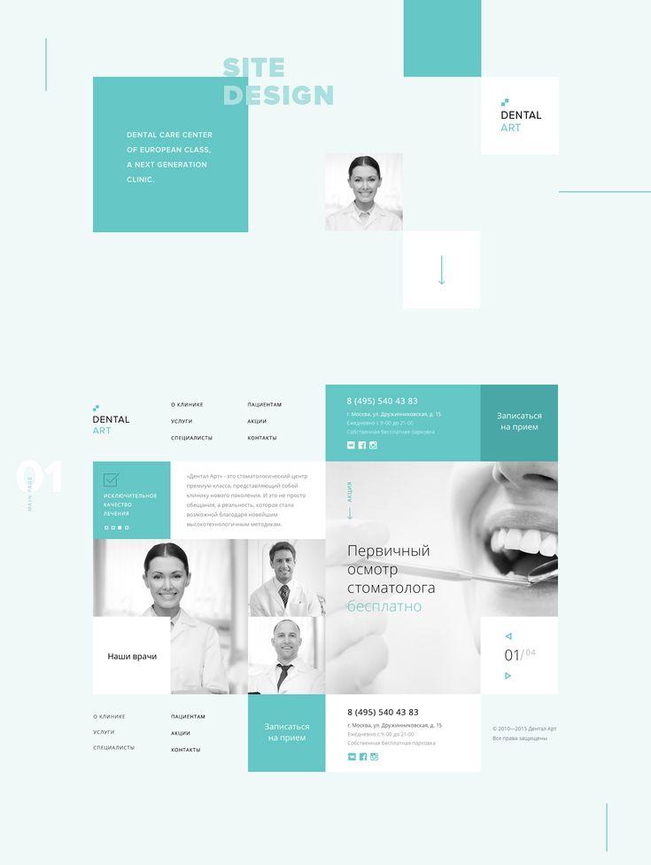 Best Brand Images On   Keynote Template Brochure