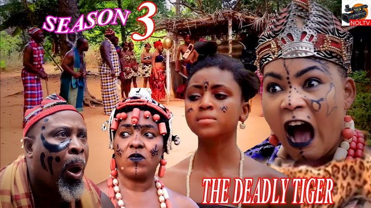 The Deadly Tiger Season 3- 2016 Latest Nigerian Nollywood Movie