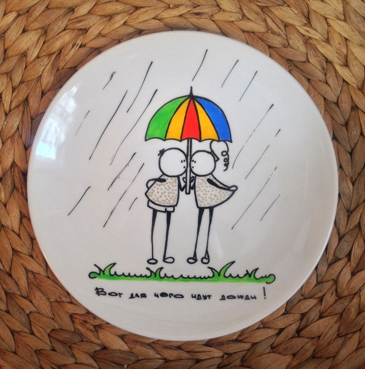 Rain and kiss