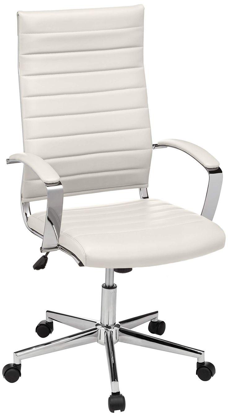 Amazonbasics highback executive swivel office desk chair