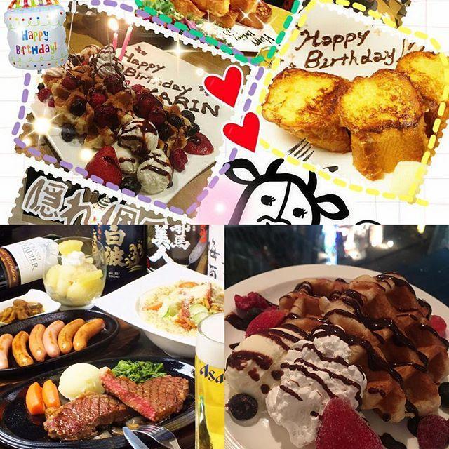 記念日もサクラノな、てんちょ西川です。 皆さんの㊗️お祝いをステーキと一緒に乾杯🍻 sakuranoでは、ご来店のお客様にお祝いプレートをプレゼント‼️ お誕生日、結婚記念日、ご入学など、皆さんの記念日の思い出に! そして、サプライズにも! スタッフの気まぐれ⁈デザートプレートですので、毎回違って楽しいですよ…笑 ご予約は勿論、ご来店時にもお気軽にお声かけ下さいね🙇  #飲食店 #居酒屋#ランチもやってます#お得な価格 #ワイン #ディナー #美味しい #デート #湘南 #藤沢#藤沢駅南口#肉#ステーキ#お洒落 #女子会 #宴会#instalike #like4like  #shop #dinner #delicious #yummy #smile #飲めるステーキ屋 #サクラノステーキ #sakuranosteak #ソファー席 #個室