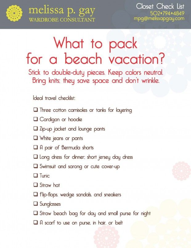 vacation pack list for the beach