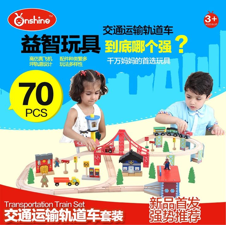 109.62$  Watch here - http://alilnw.worldwells.pw/go.php?t=32759408786 - Transportation track suit, disassembling educational toys, wooden house scenario building blocks, The creative assembly toys. 109.62$