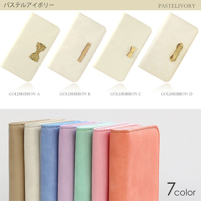 144aff1529 【楽天市場】スマホケース 手帳型 全機種対応 リボン スライド式 パステル 手帳型