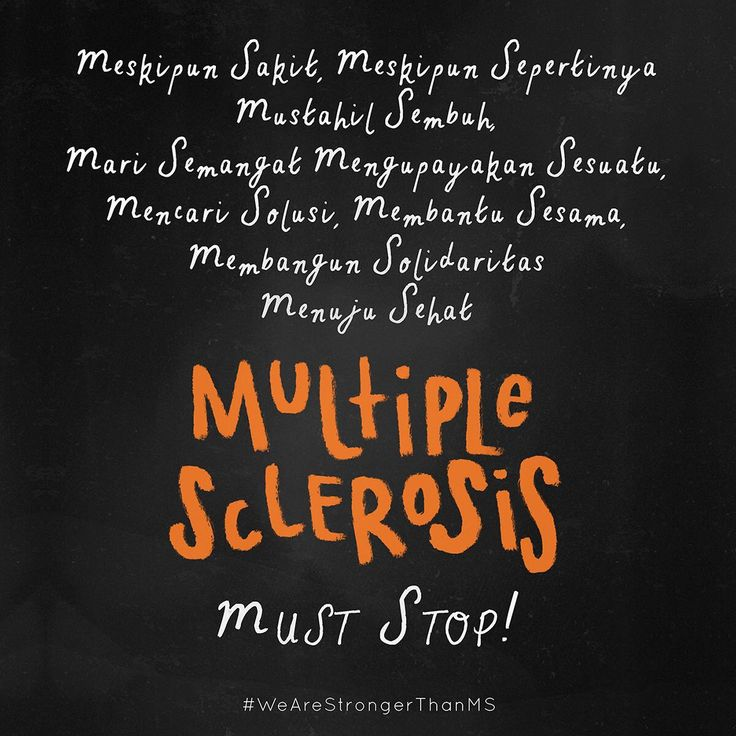 Multiple Sclerosis must stop  #MultipleSclerosis #MS #MultipleSclerosisFighter #multiplesclerosisawareness #WeAreStrongerThanMS #WorldMSDay