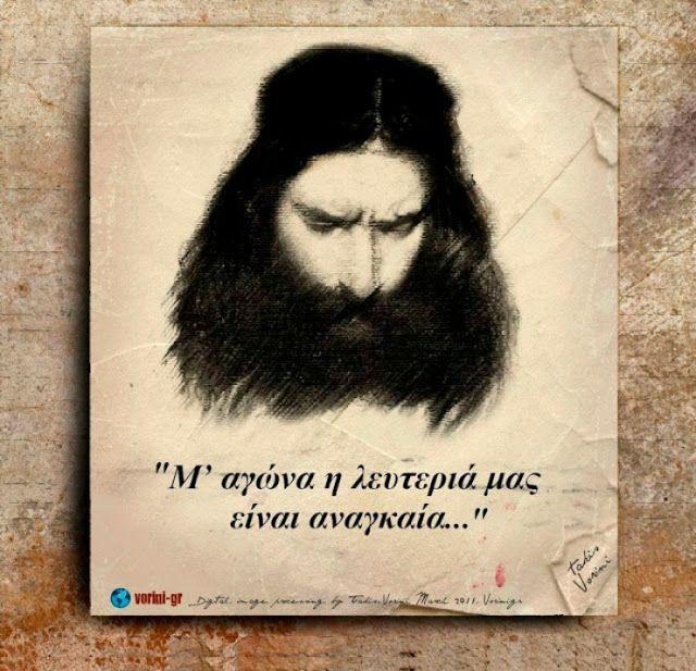 vorini-gr: Σαν σήμερα γεννήθηκε ο Νικόλας Άσιμος