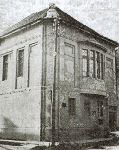 A szabadkai Alkotás páholy székháza egykor / The masonic lodge house in Subotica in former times.