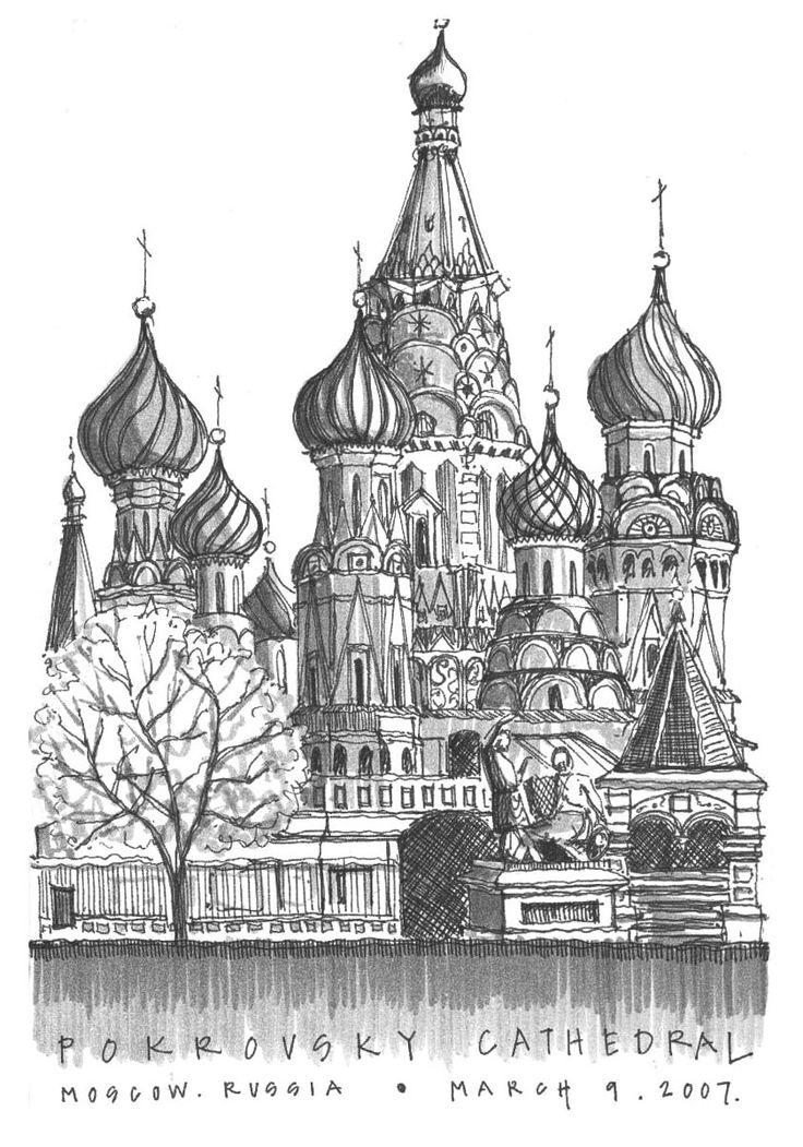 рисунок город москва