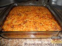 Фото к рецепту: Запеканка с тыквой