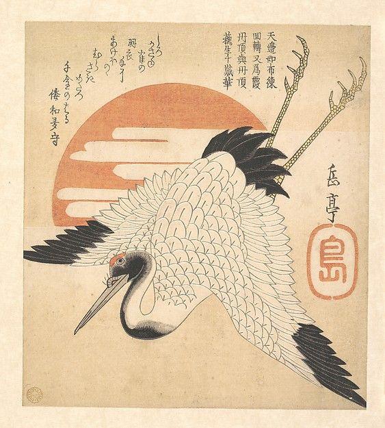 17 Best images about Artful crane on Pinterest | Bird ... - photo#33