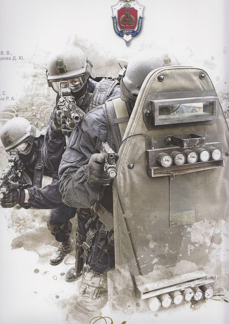 Spetsnaz Alpha-Group (FSB-Russia)