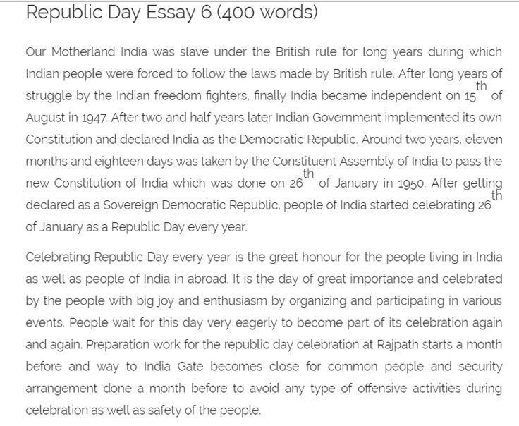 simple essay on children day Essay on children's day for children and students all the children's day essay and paragraph are written using very simple words and.