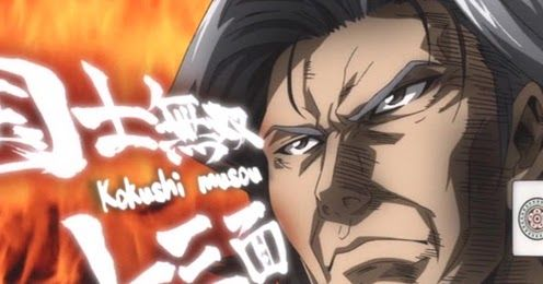 // Genero: Comedia Juegos Parodia.  // Tipo: OVA // Estudio: TYO Animation// N de Episodios: 3 // Año: 2010  Serie de OVAs absurdas con ganas en las que veremos cómo satiras andantes de los diferentes líderes del mundo tendrán que resolver sus disputas políticas a través del poder del mahjong estando protagonizada la misma por el épico primer ministro japonés Koizumi-Kun quien evitando intentos de asesinato invasiones extraterrestres y a punta de su poderoso Rising Sun tendrá que mantener…