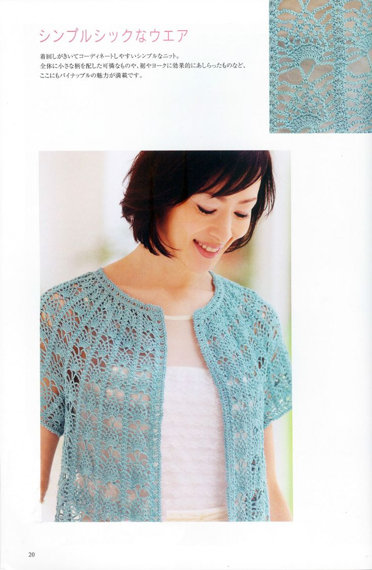 beautiful Pineapple pattern NV70173 (菠萝图案衫) - 紫苏 - 紫苏的博客