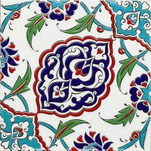 Ay Turkish Tile