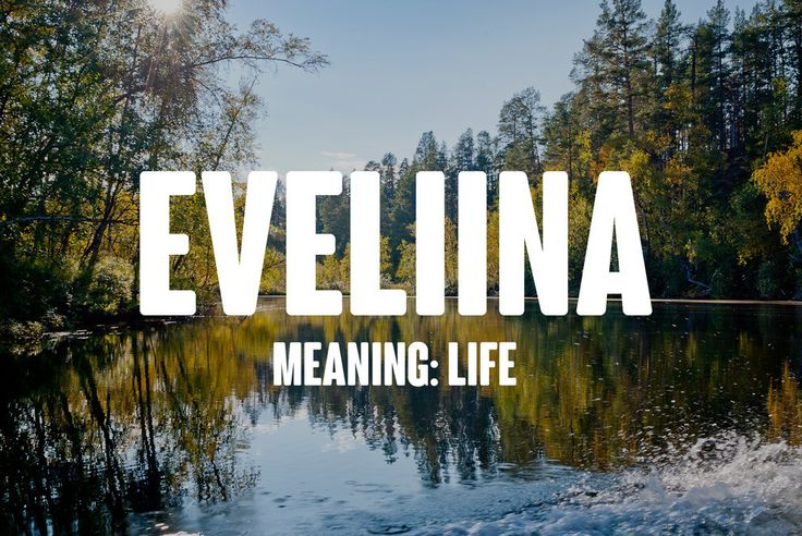 19 Enchanting Finnish Baby Names That Will Make You Want To Have Kids