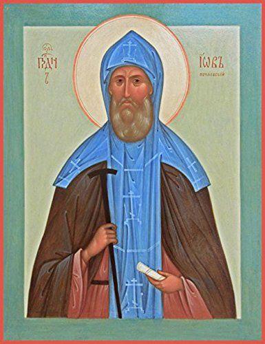 """St. Job of Pochaev. 9"""" Traditional Panel Orthodox icon of St. Job of Pochaev."""