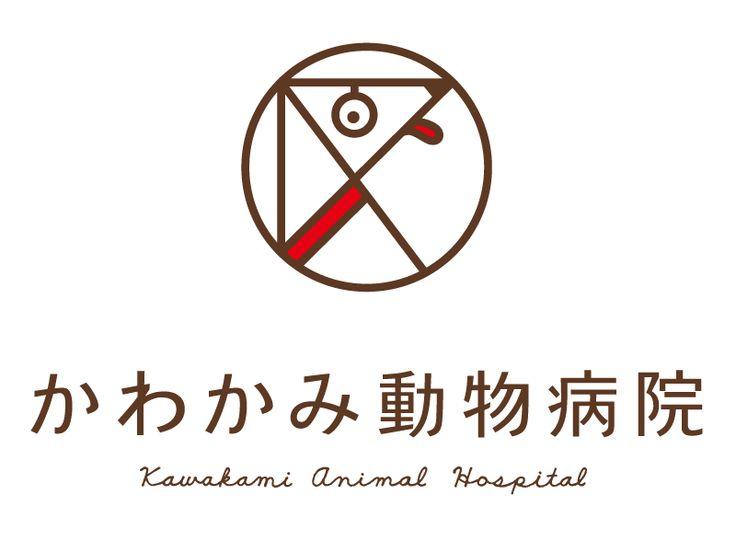 かわかみ動物病院 ロゴ