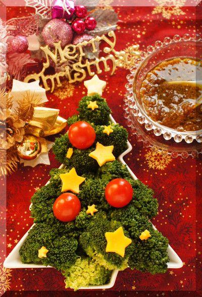 「* クリスマス ★ ツリーサラダ♫」のレシピ by Alice♪さん | FOODIES レシピ - 世界中の家庭料理に出会える、レシピのソーシャルブログ