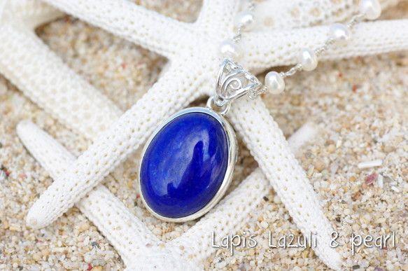 紺青色の黄鉄鉱(パイライト石)がちりばめられたまるで星が夜空にきらめいているような濃いブルーのラピスラズリのペンダントトップ。ラピスラズリは日本では『瑠璃』と...|ハンドメイド、手作り、手仕事品の通販・販売・購入ならCreema。