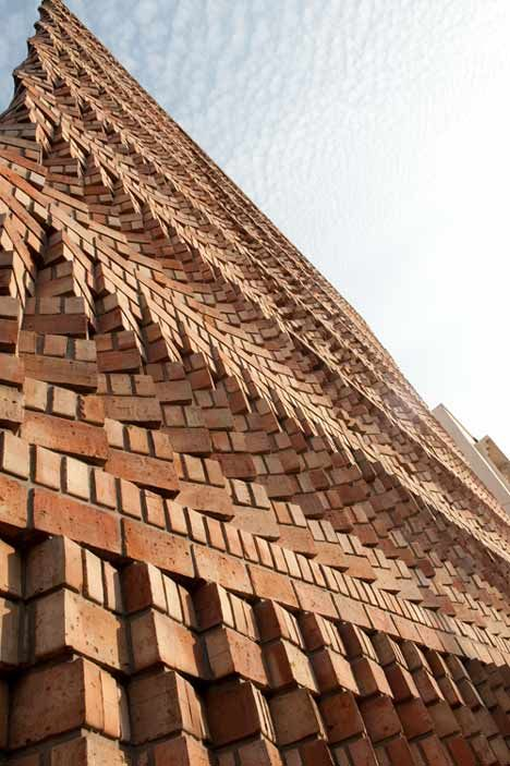 Wienerberger Brick Award 2012 -  2010 second placed entry – South Asian Human Rights Documentation Centre, India by Anagram Architects