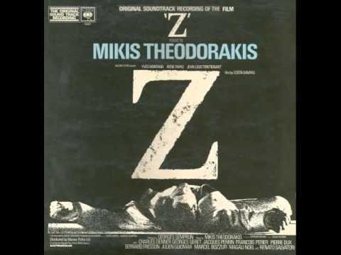 Mikis Theodorakis - Main Title (O Andonis) - Z - Original Soundtrack