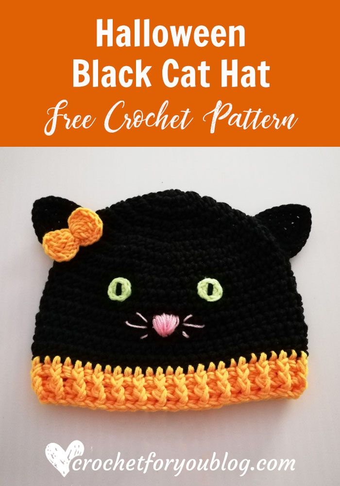 Crochet Halloween Black Cat Hat Free Pattern