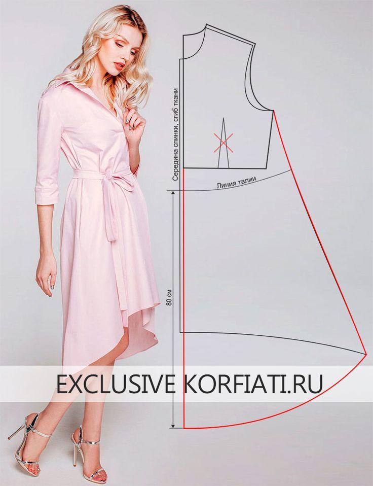 Платье с асимметричным подолом спинка